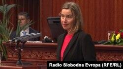 Федерика Могерини се обрати пред пратениците во Собранието на Македонија.