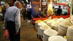 ساعت ششم - ۱۳۹۸؛ چشمانداز سفره ایرانیان