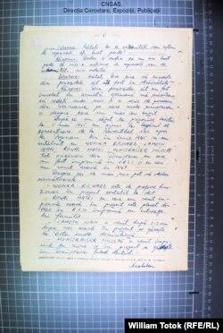 """Fragment din interogatoriul """"bibliotecarului"""" de la Auschwitz, din 1962 (ACNSAS, R 311942, f. 365)"""