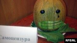 Блюдо под названием «Самоцензура» из оппозиционной выставки на тему «Язык как орган и его применение в условиях современного Казахстана». Талдыкорган, август 2009 года.