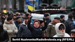 Акція «Марш за майбутнє» в Києві, 4 лютого 2018 року