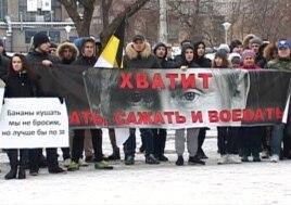 Киров қаласында Борис Немцовты еске алу акциясы. 1 наурыз 2015 жыл.