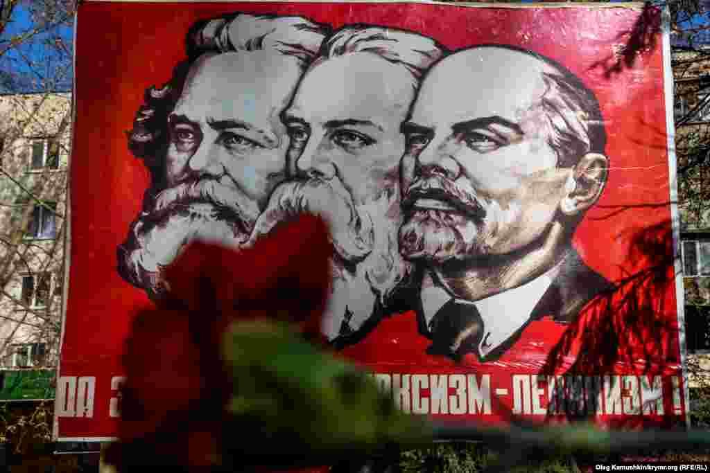 Коммунизм юлбашчылары