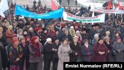 Оштогу 14-марттагы митинг