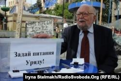 Учасник ініціативи «Першого грудня» Мирослав Попович, 2014 рік
