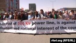 په کابل کې د روښنایې غورځنګ یا جنبش روشنایې مظاهره