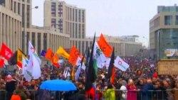 Մոսկվայում անցկացվեց բողոքի հանրահավաք ի պաշտպանություն քաղբանտարկյալների