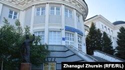 Здание Актюбинского областного суда.
