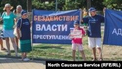 Протестная акция обманутых дольщиков в Сочи (архивное фото)