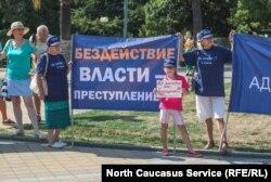 Протестовали и дети