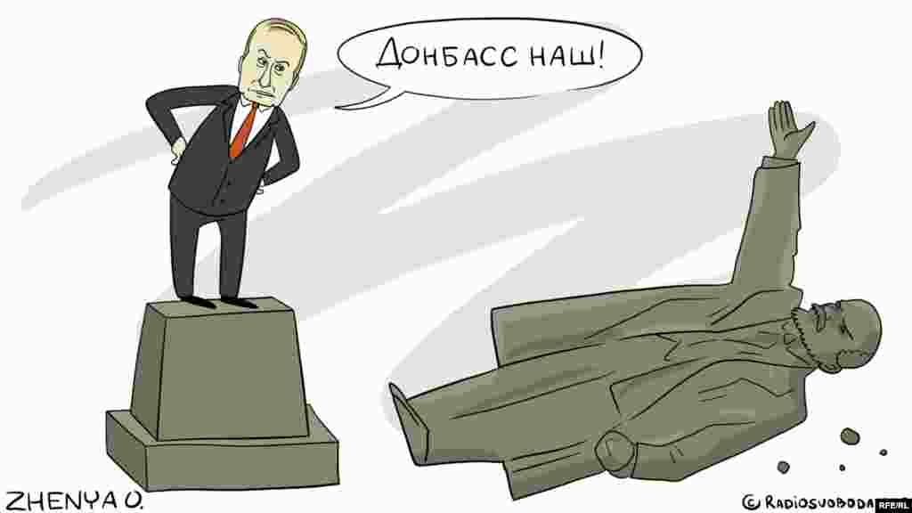 Автор: Евгения Олейник.