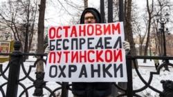 Американские вопросы. Закон Магнитского – против убийц Немцова