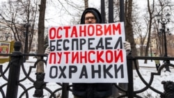 Закон Магнитского – против убийц Немцова