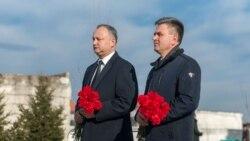 «Единый пакет» Додона и Красносельского