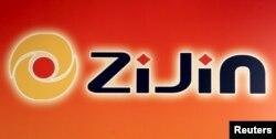 Logo kompanije Ziđin
