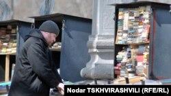 წიგნით ვაჭრობა თბილისში