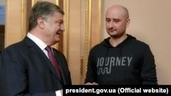 Український президент Петро Порошенко та російський журналіст Аркадій Бабченко, 30 травня 2018