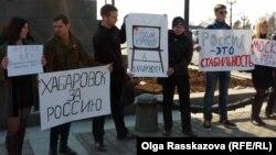 """Акция в Хабаровске за """"присоединение"""" к России"""