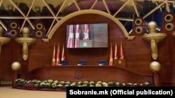 Илустрација - Собрание на Република Северна Македонија
