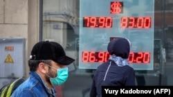Обменные курсы валют в Москве. 19 марта 2020 года