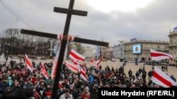 Protest u Minsku
