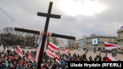 Акцыя за незалежнасьць супраць інтэграцыі з Расеяй, Менск 8 сьнежня