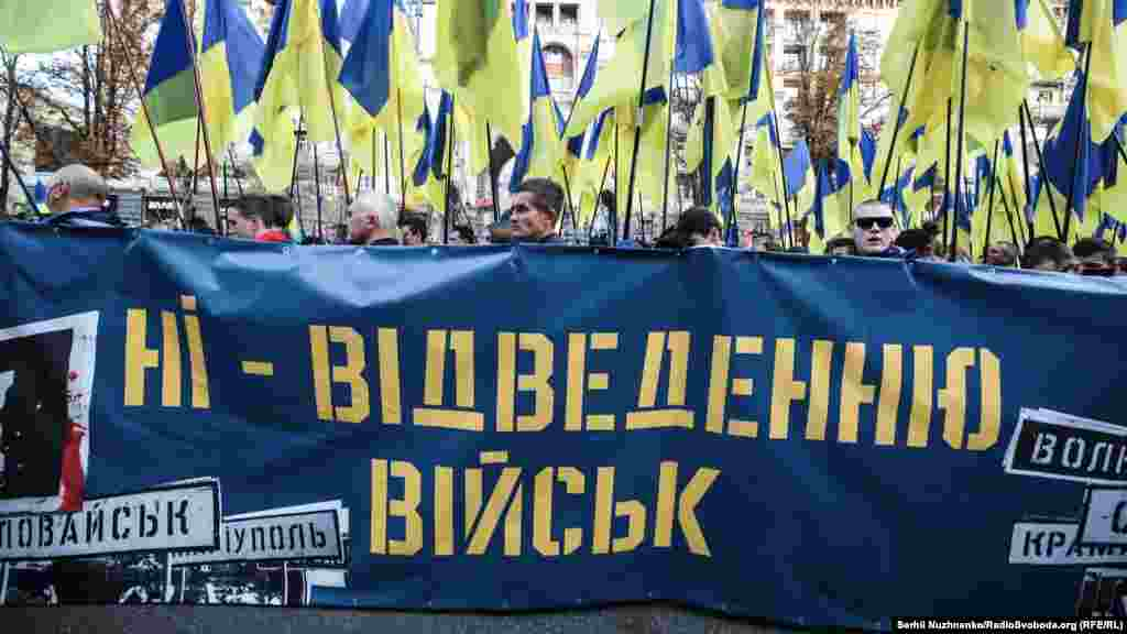 UKRAINE – During the No Capitulation action in the capital of Ukraine on the Day of Intercession and the Day of the Defender of Ukraine. Kyiv, October 14, 2019