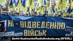 Во время акции «Нет капитуляции» в Киеве, 14 октября 2019 года