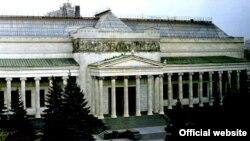 Музей имени Пушкина, Москва