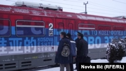 Treni me ikonografi kishtare si dhe me mbishkrimin 'Kosova është Serbi' që u tentua të futej nga Serbia në Kosovë në vitin 2017. Futjen e tij e parandaloi Policia e Kosovës.