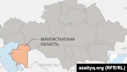 Мангистауская область на карте Казахстана.