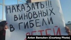 Митинг за отставку главы района в поселке Колывань