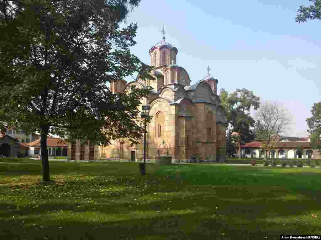 Грачаница қаласындағы православ ғибадатханасы, оның іргетасы 6-ғасырда қаланған.
