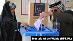 من إنتخابات مجلس محافظة كربلاء 20/4/2013