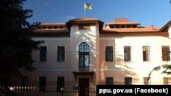 Представництво Офісу президента в окупованому Криму, Херсон