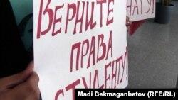 """""""Болашақ"""" түлектерінің наразылығы"""