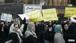 Teachers protest in front of parliament in Tehran in March 2007.