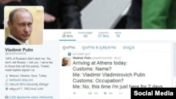 "The English-language account has attracted 58,000 followers since its launch in 2013 thanks to its wry skewering of the Russian leader with tweets such as: ""Don't believe anything the Kremlin doesn't first deny."""