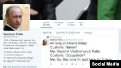 Скриншот со страницы аккаунта @DarthPutinKGB в социальной сети Twitter.