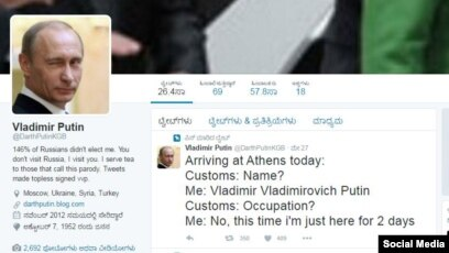 Twitter Restores Suspended Putin Parody Account After Outcry