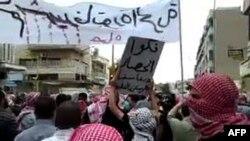 Протестующие в сирийском городе Хама