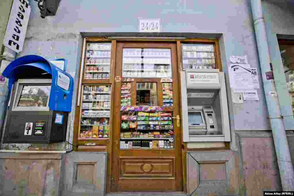 A small shop on Rustaveli Avenue