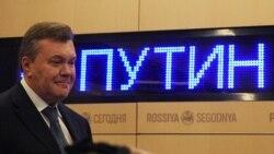 Дороги к Свободе. Суд над Януковичем: прецедент или исключение