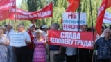Митинг против повышения пенсионного возраста. Симферополь, 18 августа 2018 года