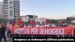 Протест на Алијанса за Албанците и Алтернатива