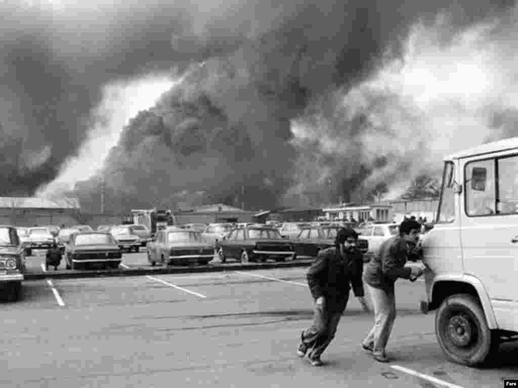თეირანში ხანძრები მძვინვარებს შაჰ რეზა ფეჰლევის რეჟიმის დამხობის პერიოდში. 1979 წლის თებერვალი.