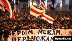 В ходе кампании уголовные дела по политическим мотивам были возбуждены в отношении 21 активиста демократического движения