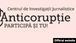 Emblema Anticoruptie.md