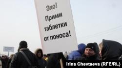 """La un miting pro-Putin, la Moscova, 4 februarie. Inscripţie pe pancartă: """"Echo, ia pastile pentru diaree."""""""