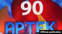 В 2015 году «Артеку» исполнилось 90 лет